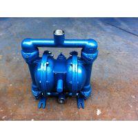 衬氟配四氟QBY3-50煤浆隔膜泵QBY3-65 映程