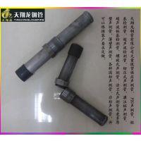 河北省声测管 沧州市声测管 套筒式声测管
