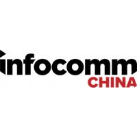 2018北京国际视听集成设备与技术展