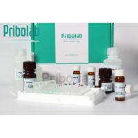 Pribolab普瑞邦 呕吐毒素检测ELISA试剂盒