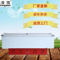 速冻食品冷冻冷藏柜 雪糕柜 冷饮冰淇淋展示柜