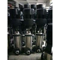 无负压供水泵厂家 50CDL(F)16-150 15KW 河南内黄众度泵业 不锈钢材质