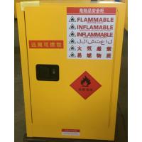 上海防爆柜|上海生产大型户外暂存柜|上海化学品防爆柜报价-产地金山区