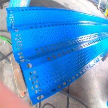 防风网生产 金属防风抑尘网 冲孔网板