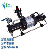 高压气体增压泵 小型气体增压阀 气动增压机ZTT25