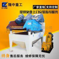 福建细砂回收机设备脱水分级使得砂子、水、泥分离