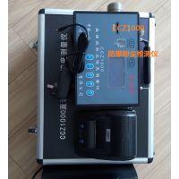 CCZ1000防爆煤安型直读粉尘检测仪