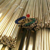 方形黄铜棒2.5*2.5mm 紫铜棒现货,低铅环保黄铜圆棒