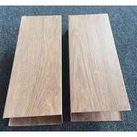 木纹铝方通天花|铝方通|宝盈建材