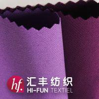 青岛涤棉混纺|货好价是|大厂大库