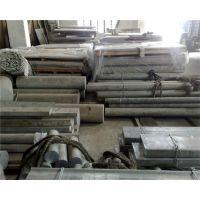 1100耐腐蚀铝板 镜面压花铝合金镜面板 1100铝合金批发