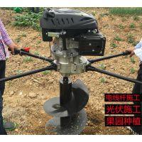 河南郑州批发销售9马力手扶式挖坑机 各种型号植树钻孔机