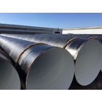 潍坊自来水防腐钢管d820生产厂家