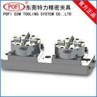 【浙江EROWA工装夹具】CNC气动定位夹具|D100气动卡盘