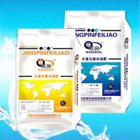 合作社专用大量元素水溶肥 高钾平衡水溶肥 基地专用水溶肥厂家