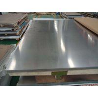 供应天津双相钢板1.4462 2205双相不锈钢平板