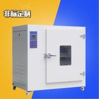 数显温控烤箱 丝印油墨五金工业烤箱 电子元件烘干箱 佳兴成厂家非标定制