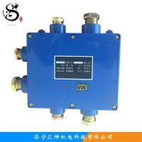 汇坤机电矿用本安电路用电缆接线盒JHH-6矿用防爆接线盒电缆接线盒