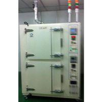 真萍科技 高温固化无氧烤箱 型号GW-216 联系电话章先生18616154049