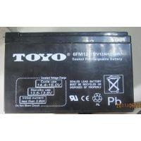 东洋蓄电池报价12V38AH东洋铅酸蓄电池参数图片