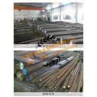 宝逸供应供应 T13圆钢 T13A碳素工具钢板 品质保证 值得信赖 厂家直销