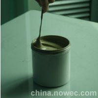 废银漆哪里回收 山西银导电漆回收价格