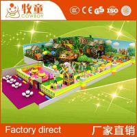 牧童定制小型淘气堡儿童乐园配件设施室内儿童游乐设备厂家直销