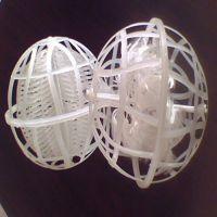 周口悬浮球填料价格-曝气池用星源牌高效悬浮球填料