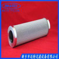 滤芯型号:HY-10-001-HTCC价格【非标定制液压油滤芯】