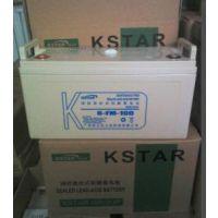 科士达蓄电池6-FM-100连云港区域代理商