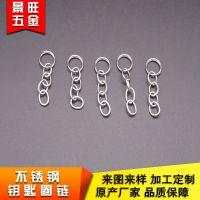 厂家直销不锈钢钥匙圈加链条配件 精美玩具工仔钥匙圈 现货供应