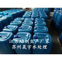 油性漆AB剂厂家,江苏AB剂厂家价格(5000元/吨)