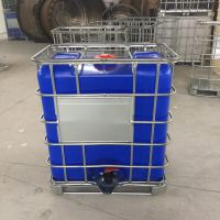 IBC集装桶 半吨桶 千升桶 500L化工桶厂家