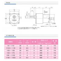 江苏南京 日本TSUKASA直流减速电机 TE-16SKJ-24-864