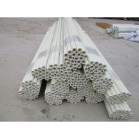 【厂家直销】40*4mm玻璃钢纤维圆管玻璃钢矩形方管、格栅托架