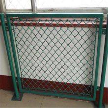 菱形勾花网 山坡防护网 包塑围栏网