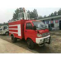 出售小区专用小型水罐消防车