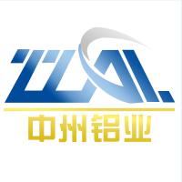 河南中州铝业高科有限公司