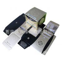 专业定做 化妆品纸盒 保健品包装盒 逆向uv彩盒 金银卡化妆品彩盒