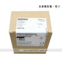 正品S7-200CN 西门子PLC CPU222CN 6ES7212-1BB23-0XB8