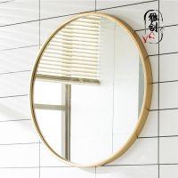 北欧卫生间浴室铁艺镜子 简约卧室装饰梳妆化妆镜 洗手间挂饰镜子