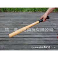 厂家直销 硬杂木棒球棒 实木棒球棍 车载 防身 家庭防卫