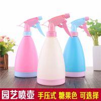 手压式喷水壶糖果色塑料喷雾器浇水 可调节喷头洒水壶 厂家直销