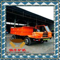 南京煤矿大型运输四轮车 矿用四不像车铁牛