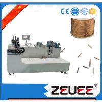 麻花针裁线焊接一体机 绞线式插针自动化生产线 绞线插针裁线焊接一体机