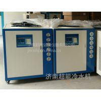 挤出机专用冷水机超能塑料成型冷水机