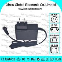 无线数字监控电源套装,12V1A网络无线WIFI摄像机电源适配器