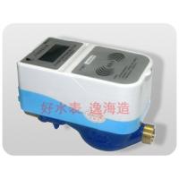宜昌IC卡智能水表 宜昌阶梯价水表 宜昌水表厂价格
