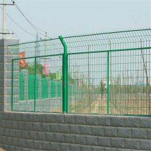 高速围栏网批发 双边护栏网 浸塑护栏网哪家好