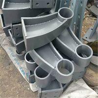 桥梁护栏支架/坡头区护栏支架/陆韵产品生产环节较少